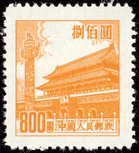 China (PRC)