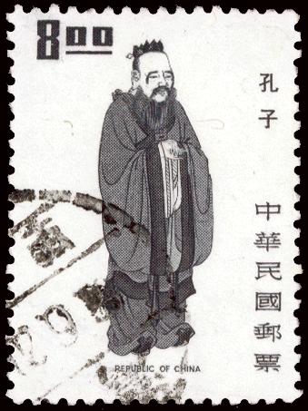 China (Taiwan)