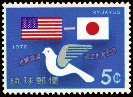 Okinawa (Ryukyu Is)