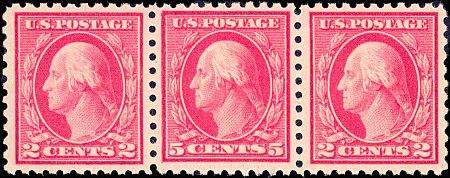 1917 Error Strip - Perf. 10  #467