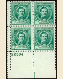 # 879 - 1¢ S. Foster: plate block