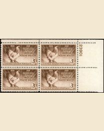 # 968 - 3¢ Poultry Industry: plate block