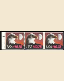 US #2122 Express Mail Pane of 3 Special