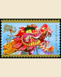 #4623 - (45¢) Year of the Dragon