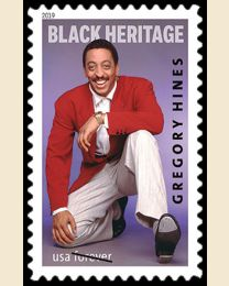 #5349 - (55¢) Gregory Hines