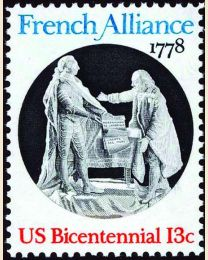 #1753 - 13¢ French Alliance