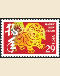 #2817 - 29¢ Year of the Dog