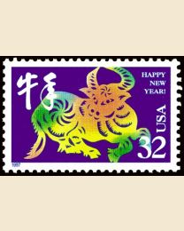 #3120 - 32¢ Year Of the Ox