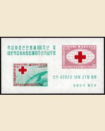 Red Cross Imperforate Sheet of 2