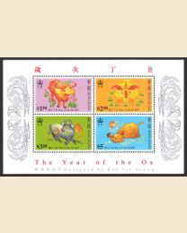 Year of the Ox Sheet