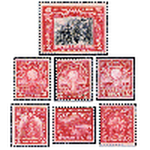 #1929Y - Set of 7