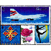 2003 Gibraltar