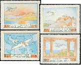 Greece First Airmail Set
