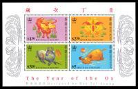 Hong Kong Year of the Ox